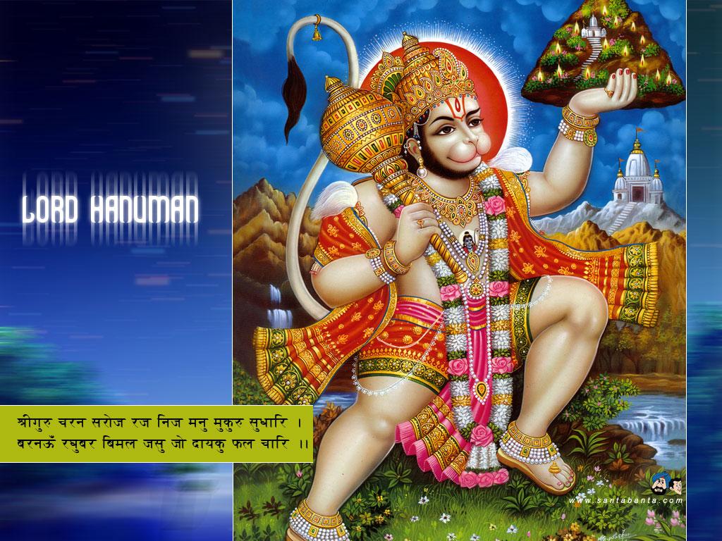 http://2.bp.blogspot.com/-ZGF2rGShlDY/TlentZC_2xI/AAAAAAAAAZw/4nwRf3INlhs/s1600/Lord-Hanuman-Wallpapers-16.jpg