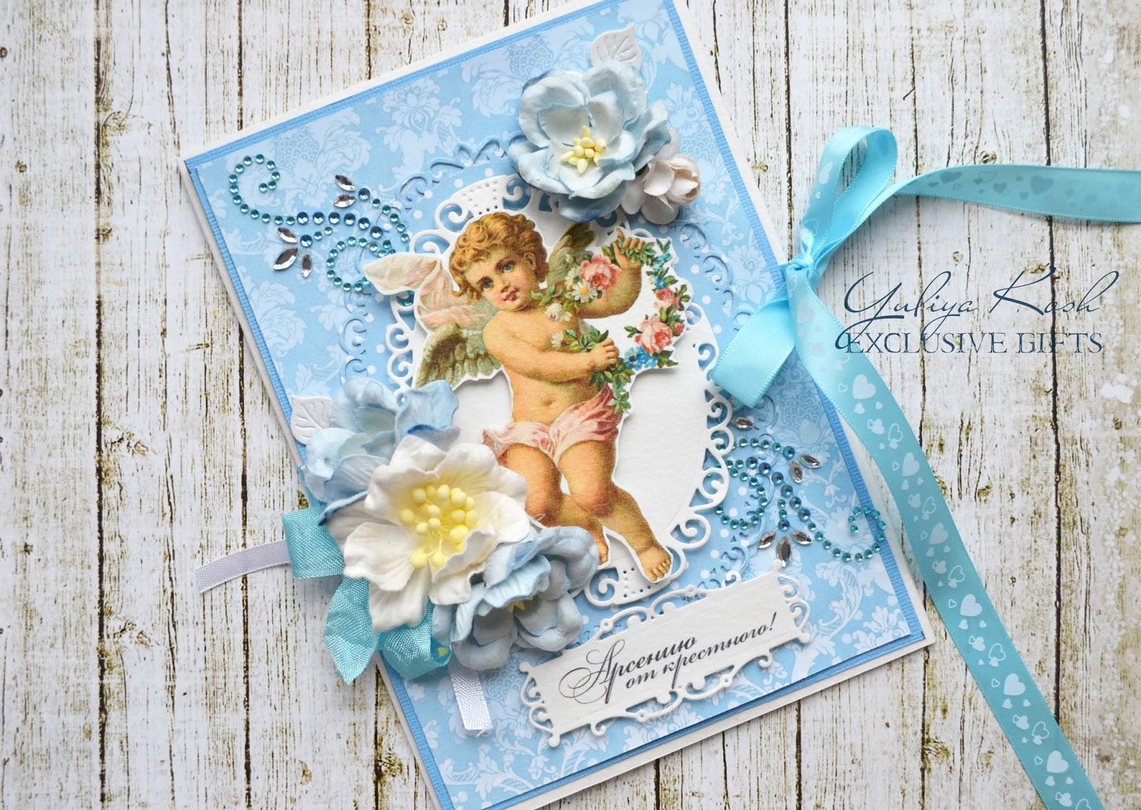 Крестины, крещение: открытки, конвертики, коробочки и прочее 92