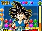 لعبة جمع كرات دراغون بول زد المتشابهة الالوان dragon ball z bejeweled