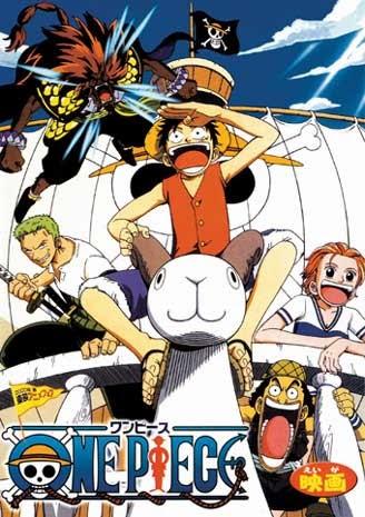 One Piece: La película