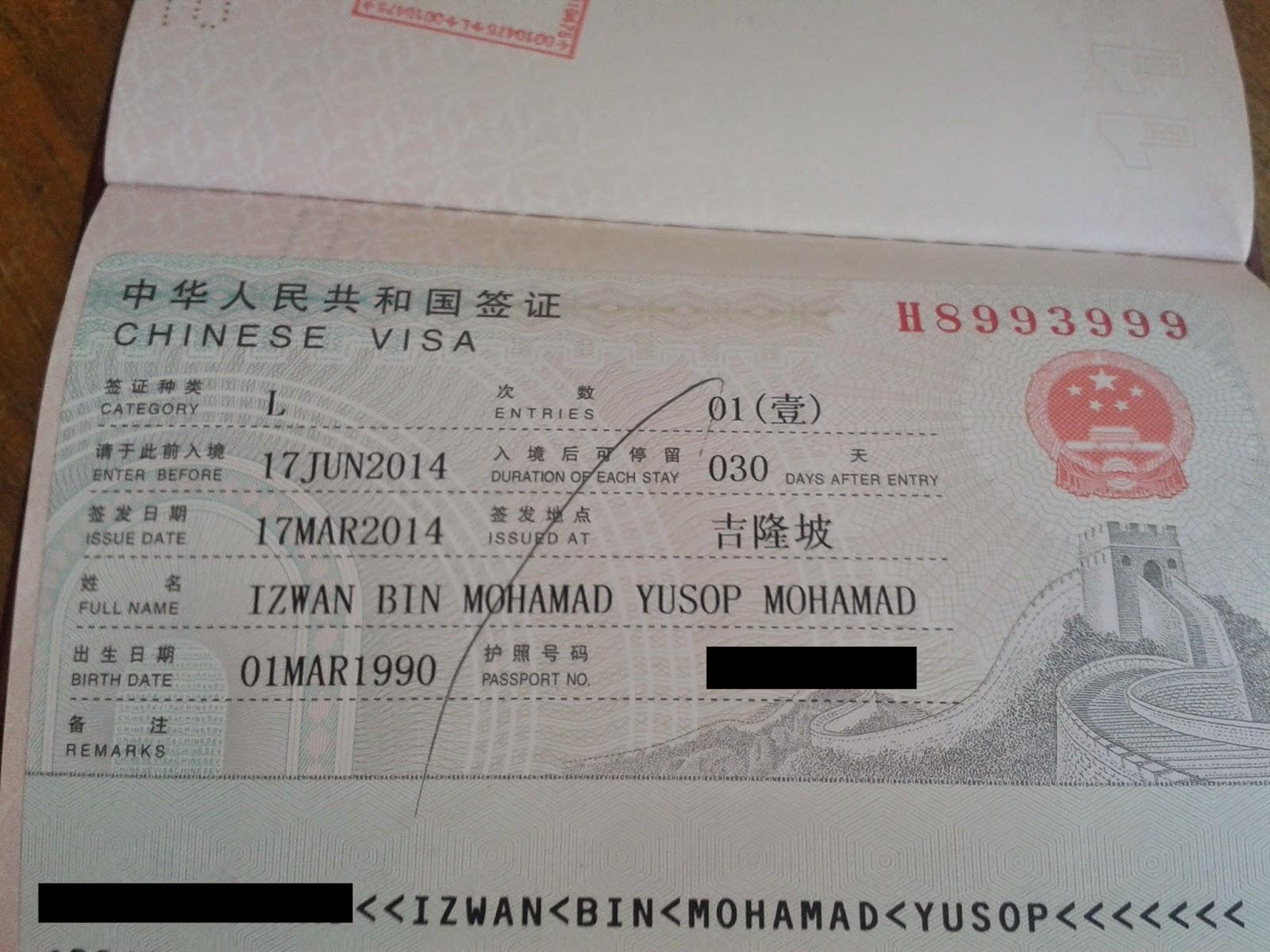 Как получить и сделать визу в Китай в Гонконге для россиян в 2018 году 87