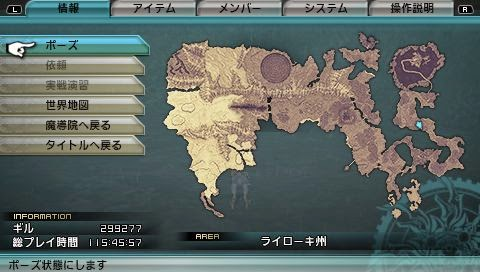 gilgamesh-location-seiryuu-map