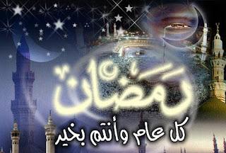 رمضان 2011 رمضانية 2011