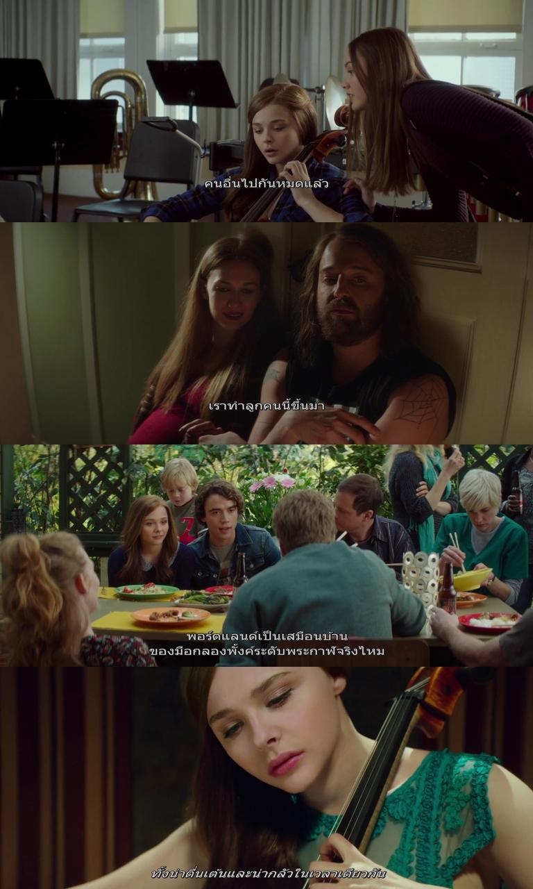 [MINI-HD] IF I STAY (2014) ถ้าฉันอยู่ [1080P HQ] [SOUNDTRACK บรรยายไทยบลูเรย์มาสเตอร์] Iii