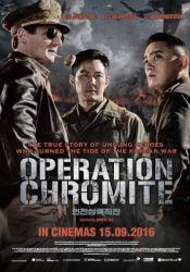 operation.chromite.2016