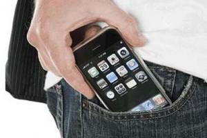 2b35d6c58020da946c11d9062d4ce645 5 Tempat Terlarang Menyimpan Ponsel