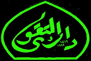 Pautan Madrasah Darul Taqwa