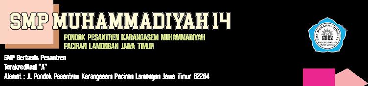 SMP Muhammadiyah 14 Paciran