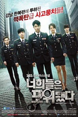 You Are All Surrounded 2014 poster