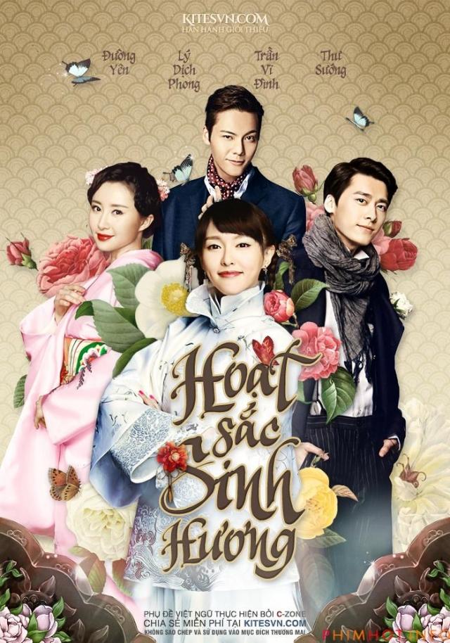 Hoạt Sắc Sinh Hương - Legend Of Fragrance (2014)
