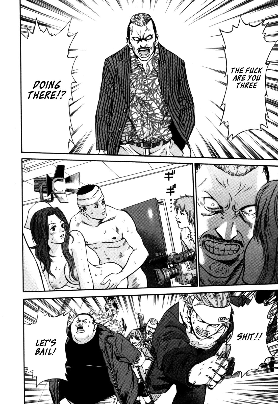 Saru Lock - Chapter 2