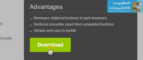 شرح لبرنامج Smart toolbar remover لحذف التولبار بسهولة