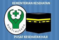 Lowongan Kerja 2013 Terbaru 2013 Pusat Kesehatan Haji (Kementerian Kesehatan RI) - Minimal D3 dan S1