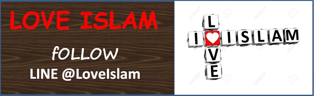 Info Seputar Dunia Islam