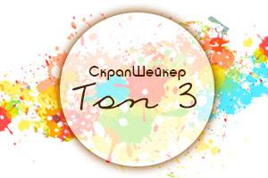 """6 этап СП """"Радужное настроение"""""""