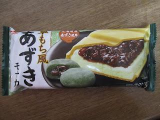 Kusa Mochi Azuki Monaka Ice Cream 草もち風あずきモナカ