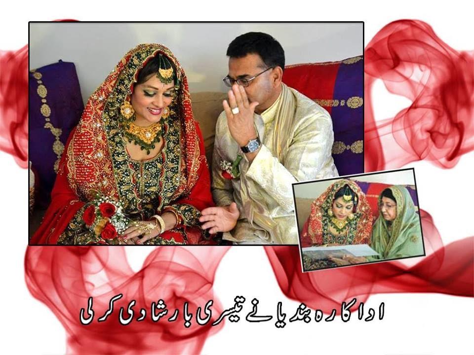Shaista Wahidi Third Marriage Actress bindiya wedding