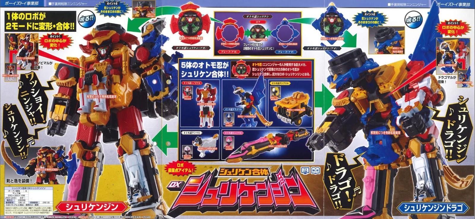 DX Shuriken Gattai Shurikenjin Toy Catalog(Clear Version) - JEFusion