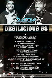 - Desilicious Vol.58 ( DJ Shadow Dubai )