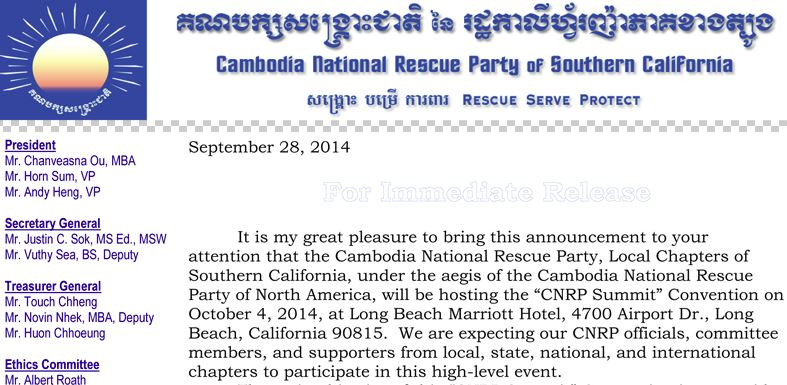 http://kimedia.blogspot.com/2014/10/press-release-from-cnrp-of-orange.html