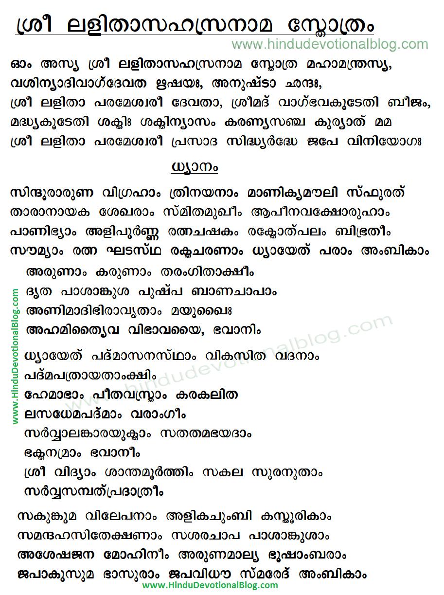 Republic day essay in tamil