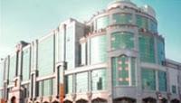 Shopping Centre in Brunei