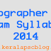 Kerala PSC Radiographer Grade 2 Exam Syllabus 2014