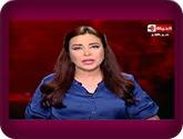 - برنامج الحياة اليوم مع لبنى عسل حلقة يوم السبت 30-7-2016
