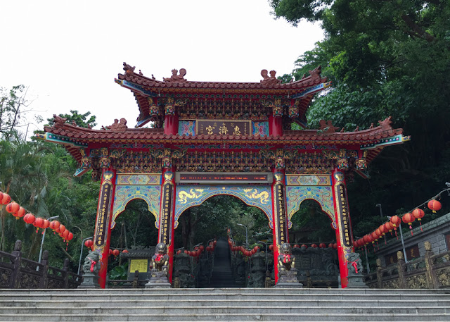 archway leading to Huiji Temple, Zhishan Taipei