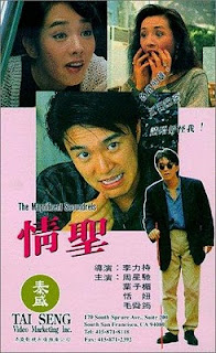 magnificientscoundrels 2 - All Stephen Chow Movies Collection Download - fileserve
