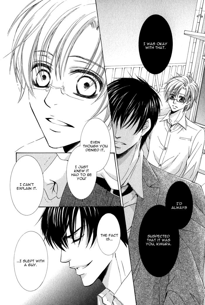 Neko Mata Manga