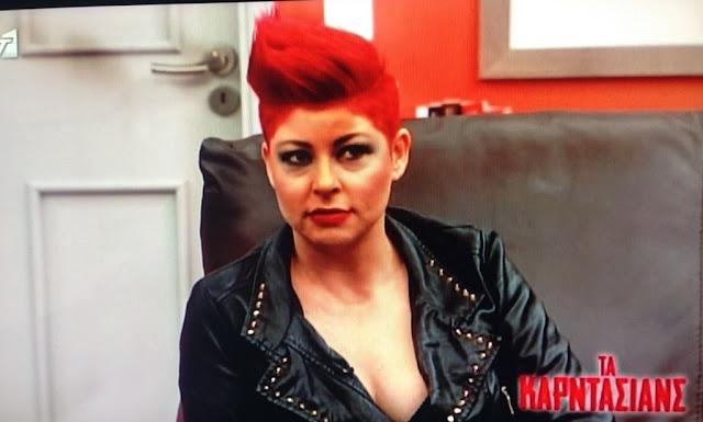 Σκάνδαλο:Ελληνίδα παρουσιάστρια μπλεγμένη με υποθέσεις ξέπλυματος μαύρου χρήματος από ναρκωτικά