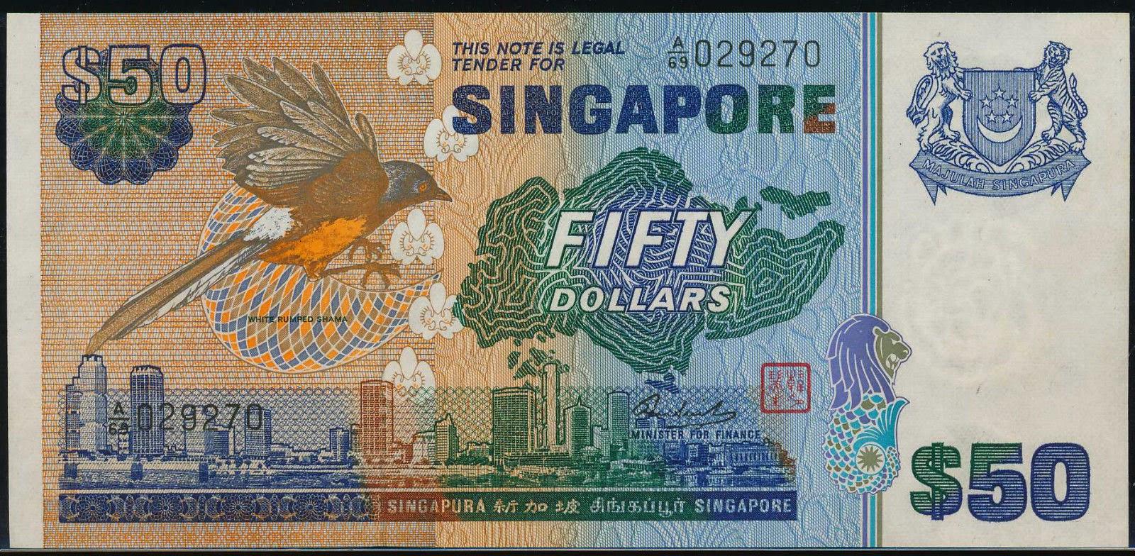 Singapore 50 Dollars banknote Bird Series