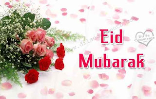 Eid Mubarak 2012 Cards Eid Greetings Eid Wallpapers Eid Wishes Eid Mubarik Pictures Eid Images