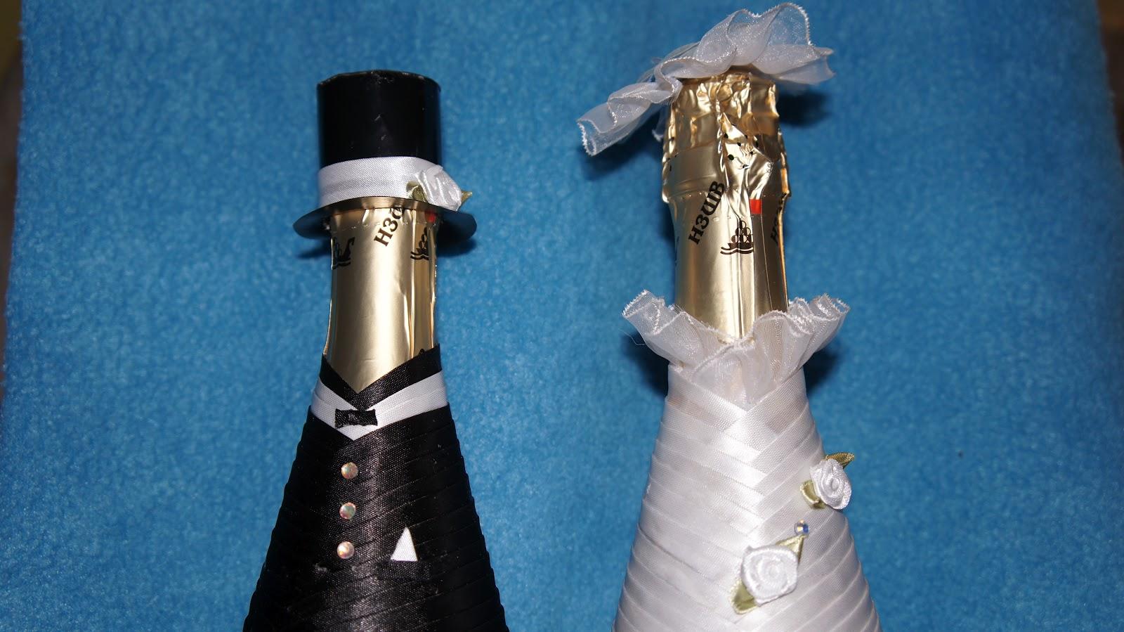 Свадебная бутылка-жених » Сделай сам своими руками 64