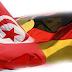 ألمانيا تمنح تونس مساعدات فنية بقيمة 57 مليون دينار