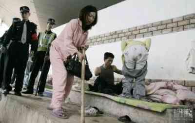 Cracolandia da China