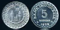 Rp5 tahun 1979