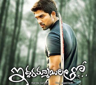 Iddarammailatho Telugu movie mp3 songs free download