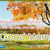 Good Morning Wishes and English Quotes