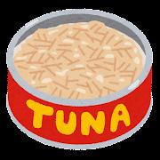 ツナの缶詰・ツナ缶のイラスト