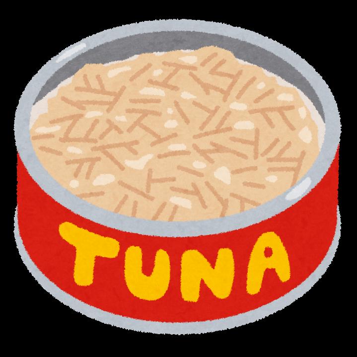 ツナの缶詰・ツナ缶のイラスト ... : な ひらがな : ひらがな