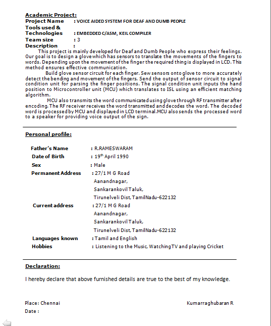 a perfect resume format download freshers perfect resume format perfect resume format for freshers sample - Resume Freshers Format