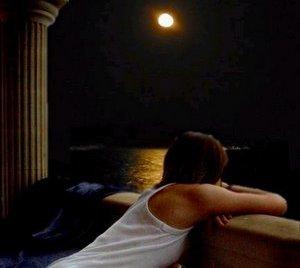 Montju c po tic asi eres tu - El balcon de la luna ...