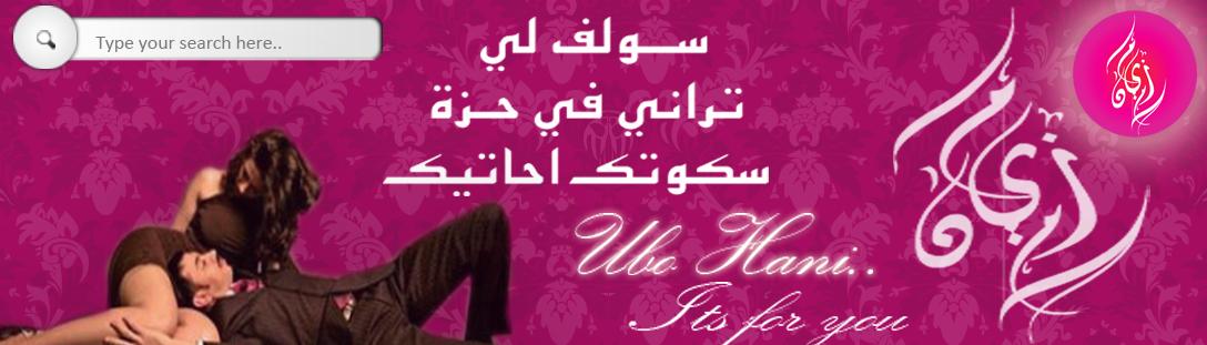 . . . . . Ba7reneya  Qadsaweya . . . . .