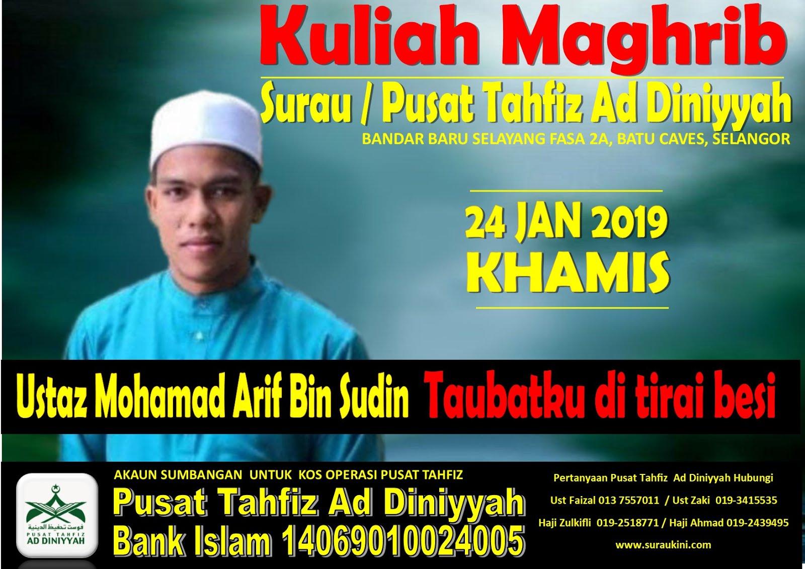 Kuliah Maghrib 24 Januari 2019