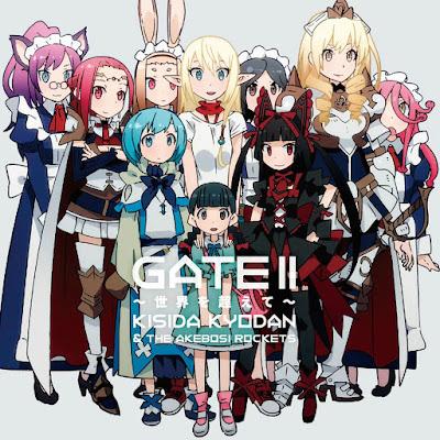 portada de Kisida Kyodan & THE Akebosi Rockets - GATE II ~Sekai wo Koete~