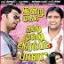 Mirattal (2012) Tamil Movie Online