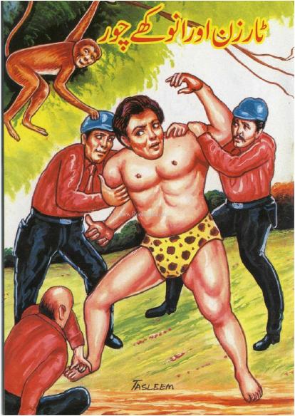 Tarzan Urdu Stories
