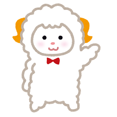 羊のキャラクター(干支)